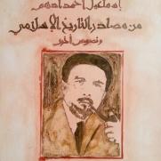 Edham-the-orientalist-800wi